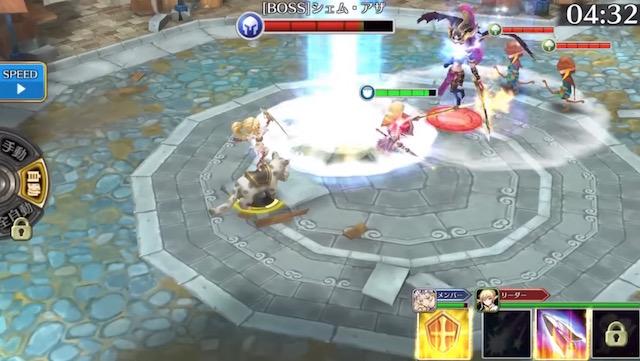ブレオブ-ゲーム画像