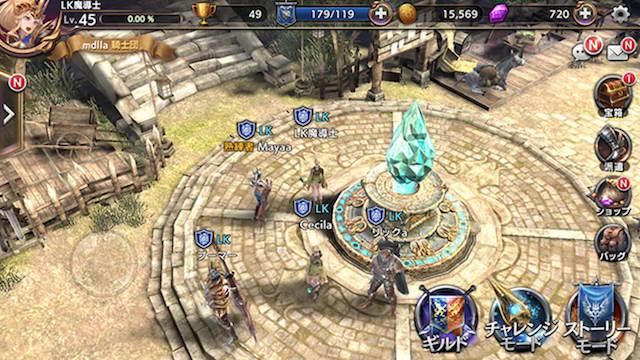 ロストキングダム-ゲーム画像