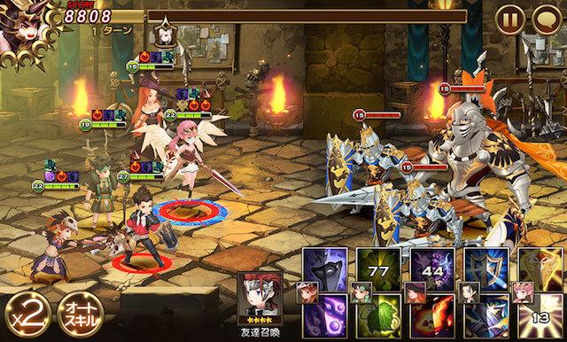 セブンナイツ-ゲーム画像