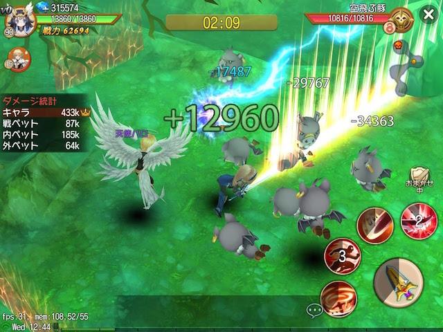アルカディアゲーム画像