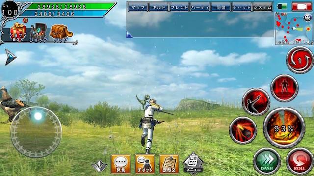 アヴァベルゲーム画像