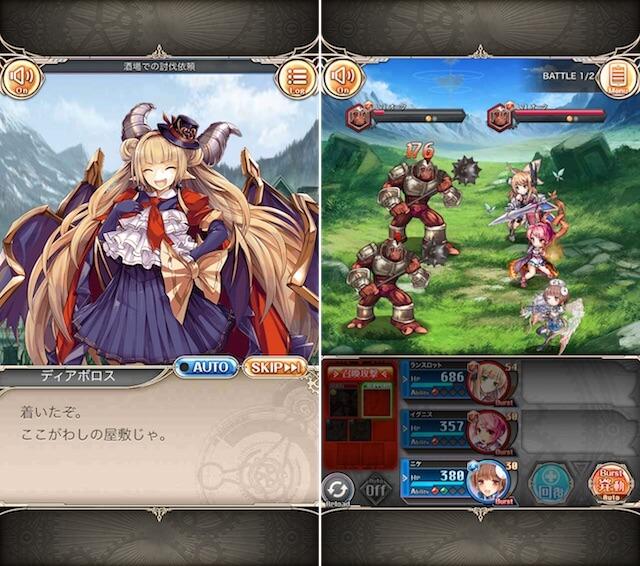 神プロ_ゲーム画像