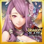 ドラゴンブレイド_アイコン