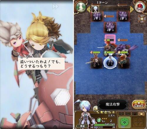 アークザラッドRのゲーム画面