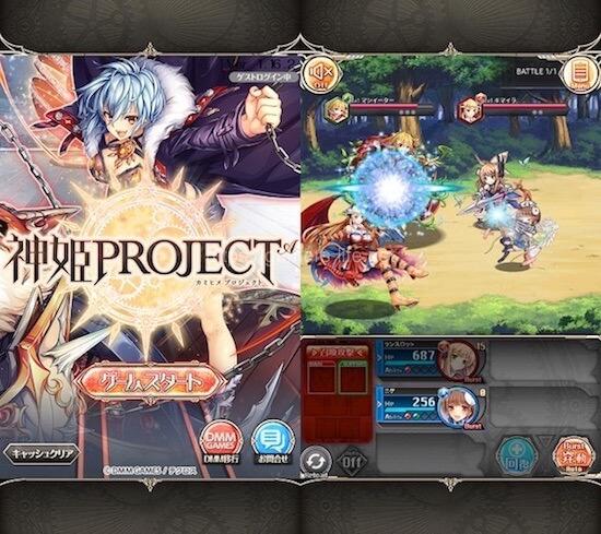 神姫プロジェクトAのゲーム画面