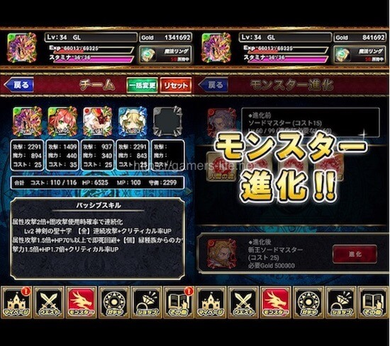 モンスターマスター Xのゲーム画面