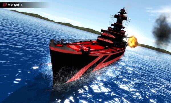 赤い戦艦の画像