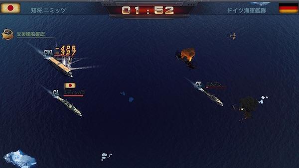 ウォーシップサーガ戦闘画面